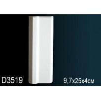 Обрамление дверных проемов D3519