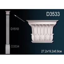 Пилястра D3533