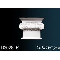 Обрамление дверных проемов D3028R
