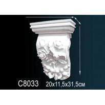 Декоративная консоль C8033