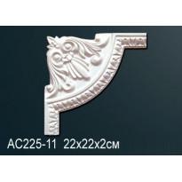 Угловой элемент Perfect AC225-11