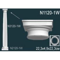 Декоративная колонна N1120-1W