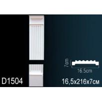Обрамление дверных проемов D1504