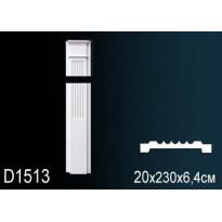 Обрамление дверных проемов D1513