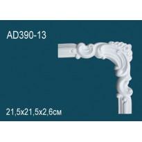 Угловой элемент AD390-13
