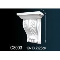 Декоративная консоль C8003