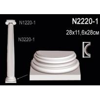 Полуколонна из полиуретана N2220-1