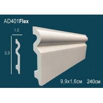 Плинтус напольный гибкий AD401F