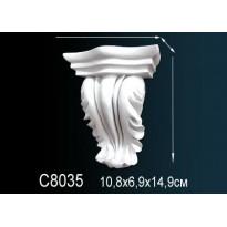 Декоративная консоль C8035