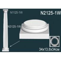 Декоративная колонна N2125-1W