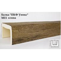 Декоративная балка из полиуретана М11 (олива) (11*12*300) модерн Уникс