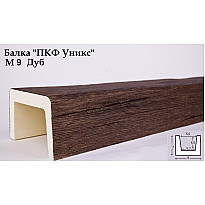 Декоративная балка из полиуретана М9 (дуб) (70*90*300) модерн Уникс