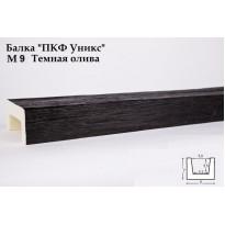 Декоративная балка из полиуретана М9 (тёмная олива) (70*90*300) модерн Уникс