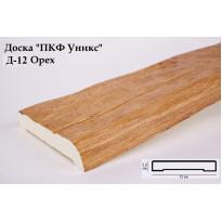 Декоративная доска из полиуретана Д-12 (Орех) (12*2,5*200) Уникс