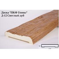 Декоративная доска из полиуретана Д-12 (Светлый дуб) (12*2,5*200) Уникс