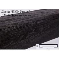 Декоративная доска из полиуретана ДМ-16 (Тёмная олива) (16*2,5*200) Уникс