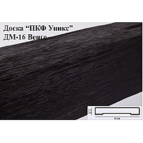 Декоративная доска из полиуретана ДМ-16 (Венге) (16*2,5*200) Уникс