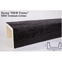 Декоративная балка из полиуретана М16 (тёмная олива) (16*10*300) модерн Уникс