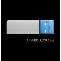 Напольный плинтус из дюрополимера OT-8405 Optima