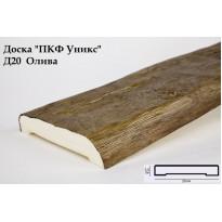 Декоративная доска из полиуретана Д-20 (олива) (20*3,5*200) Уникс