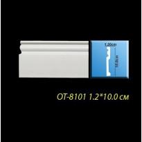 Напольный плинтус из дюрополимера OT-8101 Optima