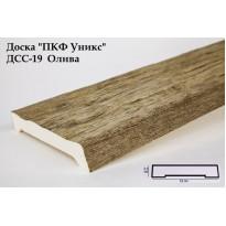 Декоративная доска из полиуретана ДСС-19 (олива) (19*3,5*200) Уникс