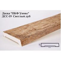 Декоративная доска из полиуретана ДСС-19 (светлый дуб) (19*3,5*200) Уникс
