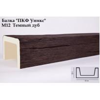 Декоративная балка из полиуретана М12 (дуб тёмный) (12*6*300) модерн Уникс