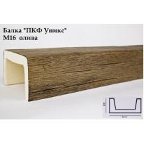 Декоративная балка из полиуретана М16 (олива) (16*10*300) модерн Уникс