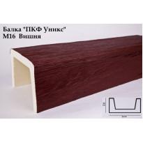 Декоративная балка из полиуретана М16 (вишня) (16*10*300) модерн Уникс
