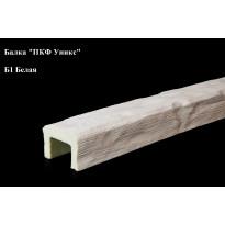 Декоративная балка из полиуретана Б1 (белая) (9*6*300) классика Уникс