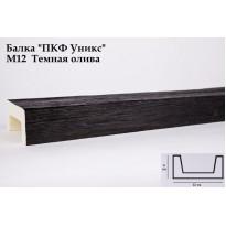 Декоративная балка из полиуретана М12 (тёмная олива) (12*6*300) модерн Уникс