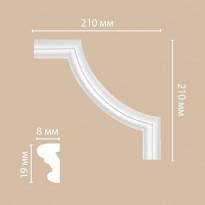 Угол декоративный DECOMASTER 97100-2 (210*210*8)