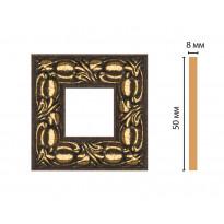 Вставка цветная Decomaster 130C-2-56 (50*50*8)