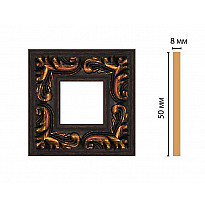 Вставка цветная Decomaster 130-2-966 (50*50*8)
