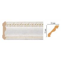 Карниз потолочный Decomaster 122-40 (72*72*2400)