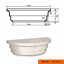 Полуколонна  КЛВ-305/1 капитель (130х215х430)