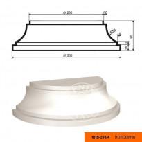 Полуколонна  КЛВ-205/4 база (90х165х330)
