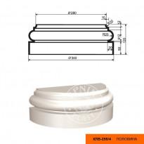 Полуколонна  КЛВ-255/4 база (120х170х340)