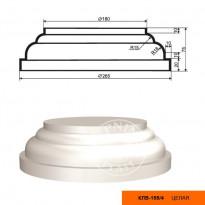 Полуколонна  КЛВ-155/4  база (75х132,5х265)