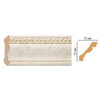 Карниз потолочный Decomaster 122-41 (72*72*2400)