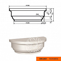 Полуколонна  КЛВ-255/1 капитель (130х190х380)