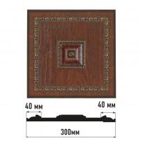 Декоративное панно Decomaster D31-2 (300*300*32)