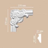 Угол декоративный DECOMASTER 97022-1 (270*270*21)