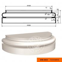 Полуколонна  КЛВ-405/4 база (120х250х500)