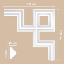 Угловой элемент 97010-9 Decomaster