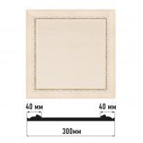 Декоративная панно Decomaster D30-13 (300*300*18)