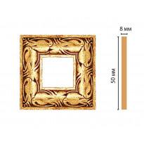 Вставка цветная Decomaster 130C-2-683 (50*50*8)