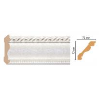 Карниз потолочный Decomaster 122-42 (72*72*2400)