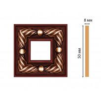 Вставка цветная Decomaster 130-2-52 (50*50*8)